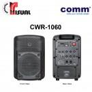 Comm Portable PA Amplifier - CWR-1060