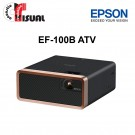 Epson EF-100B ATV WXGA Home Projector