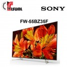 """Sony 55"""" 4K HDR Professional Display FW-55BZ35F (Special)"""