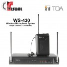 TOA Single Channel Microphone System WS-430